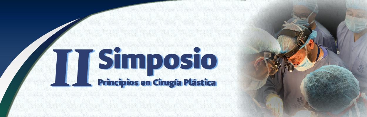 Banner cirugía plastica